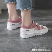 小白鞋女春夏季正韓羅馬涼鞋平底休閒百搭透氣學生女鞋潮 檸檬衣捨