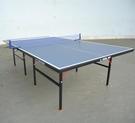 球台 冠軍乒乓球台可折疊式 乒乓球桌家用標準室內乒乓桌案子【免運】