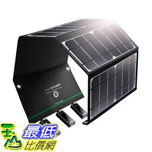 [107東京直購] 太陽能 充電器 24W  Solar Charger RAVPower Foldable Large Capacity W 3 Ports Solar