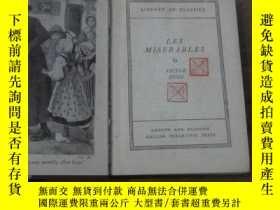 二手書博民逛書店les罕見miserables(悲慘世界) 民國版Y8088 雨