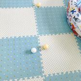 全館85折 泡沫拼圖地墊兒童臥室寢室大號榻榻米海綿地板墊子家用拼接爬行墊 百搭潮品
