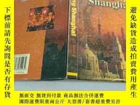二手書博民逛書店Touring罕見shanghai遊覽上海Y351232 王慧敏 上海辭書出版社 出版2004