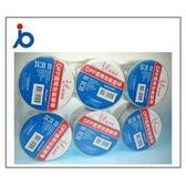 【熱門採購品】 四維 鹿頭牌 OPP 膠帶 PPS7 透明 封箱 膠帶 (48mmX40Y) 6捲/組