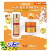 [COSCO代購] W127129 Labo Labo 極致修護緊膚水組合
