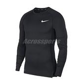 Nike 長袖T恤 Pro Men Top 黑 白 男款 緊身衣 運動休閒 【ACS】 BV5589-010