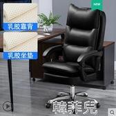 電競椅 電腦椅家用舒適可躺按摩真牛皮老板椅升降辦公轉椅子電競主播座椅 MKS韓菲兒