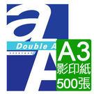 【印表機相關】DoubleA 影印紙 A3 500張/包