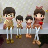 創意禮品吊腳娃娃家居裝飾品 一家四口裝飾禮品小擺件  茱莉亞