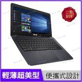 華碩 ASUS L402WA 藍 500G HDD特仕版【E2-6110/14吋/四核心/超值文書機/Win10 S/Buy3c奇展】0062BE26110