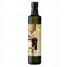 林博 奧地利頂級核桃仁油 250ml/瓶