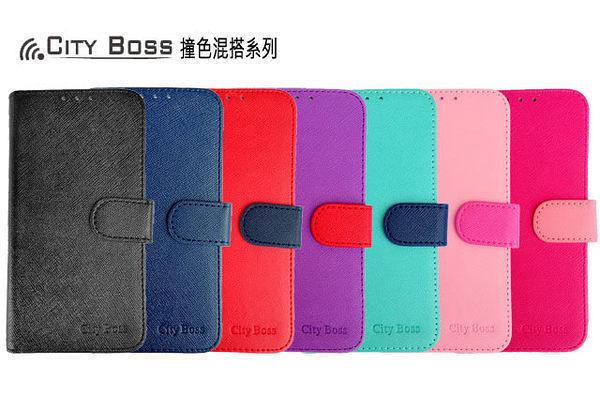 宏達電 HTC Desire EYE  手機皮套 CITY BOSS 撞色混搭 保護套/側開/手機殼/手機套