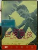 挖寶二手片-0B02-627-正版DVD-電影【田徑男孩】-(直購價)