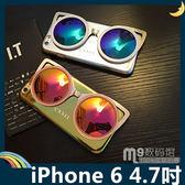 iPhone 6/6s 4.7吋 電鍍眼鏡手機殼 PC硬殼 潮牌太陽眼鏡 時尚閃亮 明星同款 保護套 手機套 背殼 外殼