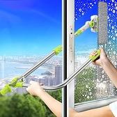 擦玻璃器伸縮桿刮玻璃擦雙面擦雙層中空【步行者戶外生活館】