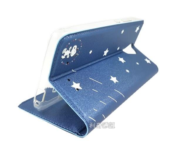 SNOOPY 彩繪皮套 [流星藍] 小米 紅米 Note 2 史努比【正版授權】
