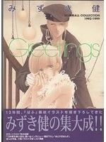 二手書博民逛書店 《Greetings》 R2Y ISBN:4921040036│KenMizuki