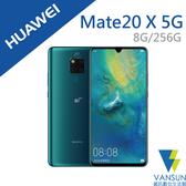 【贈原廠加濕器+自拍棒+LED燈】HUAWEI 華為 Mate20 X 5G 7.2吋 8G/256G 智慧型手機【葳訊數位生活館】