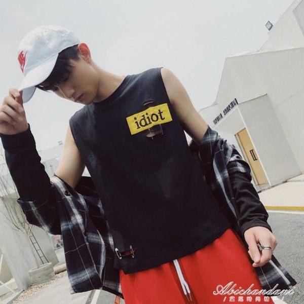 韓版潮流權志龍同款背心男個性開口無袖T恤衫ins超火的上衣服 黛尼時尚精品