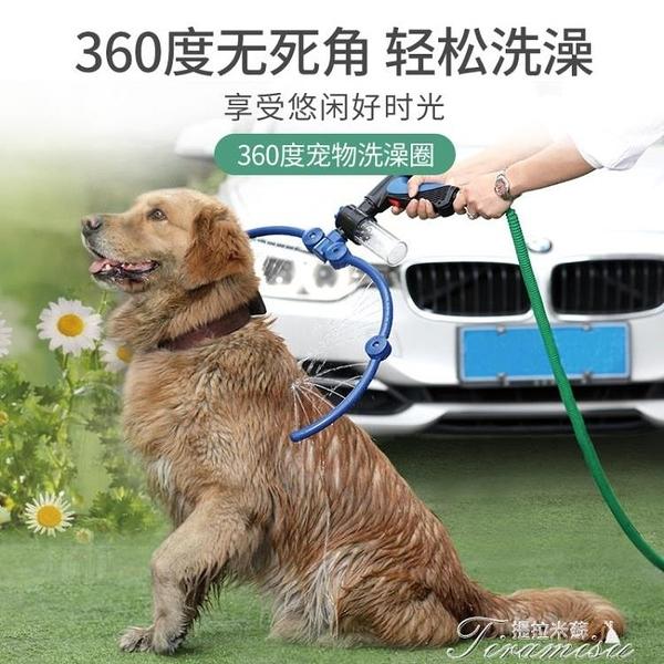 狗狗洗澡噴灑器-寵物狗狗洗澡神器水管360全自動洗洗澡花灑 快速出貨