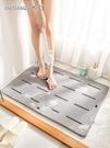 大江地墊家用浴室防滑泡沫衛生間防滑墊廁所門口腳墊衛浴淋浴洗澡 LX 小天使