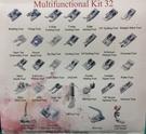 全方位縫紉機壓腳組(環保包裝直針縫紉機適用)