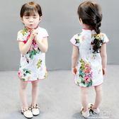 女寶寶夏裝旗袍2018新品女童裝女小童風連衣裙1-4歲女孩短袖3-Ifashion