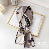 絲巾/圍巾  買2送1 新款韓國長款小絲巾女春夏季百搭鏈條職業裝飾小領巾