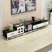 現代簡約小戶型電視櫃茶幾組合客廳伸縮歐式鋼化玻璃電視機櫃地櫃WY 【快速出貨八五折鉅惠】