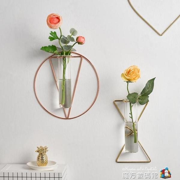 北歐ins貼墻綠植創意水培玻璃瓶試管掛墻花瓶裝飾品墻上壁掛花盆聖誕節全館免運