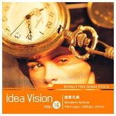 【軟體採Go網】IDEA意念圖庫 IDEA Vision系列(16)創意元素