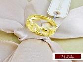 9999純金 黃金金飾  纏繞幸福 圍繞青春  黃金戒指