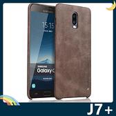 三星 Galaxy J7+ Plus 復古系列保護套 X-level 熱定型磨砂皮紋 輕薄防摔 手機套 手機殼 背殼 外殼