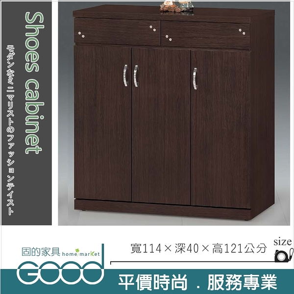 《固的家具GOOD》486-9-AK 小鑽胡桃色4尺鞋櫃【雙北市含搬運組裝】