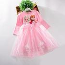 ★童裝大亨★ FROZEN 冰雪奇緣洋裝~艾莎安娜公主洋裝 (95%棉  ) 247 PINK