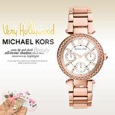 Michael Kors MK5616 美式奢華休閒腕錶 現貨!