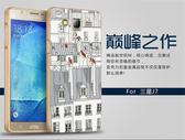 ♥ 俏魔女美人館 ♥【金屬邊框*層層屋子】Samsung Galaxy J7手機殼 手機套 保護殼 保護套