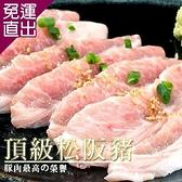 好神 雪紋松阪豬肉5包組(200g+-10%/包 共5包)【免運直出】