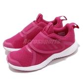 adidas 慢跑鞋 FortaRun X CF K 粉紅 白 緩震舒適 魔鬼氈 運動鞋 童鞋 中童鞋【PUMP306】 D96956