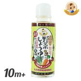 日本 寶寶食堂 Tukkul 野菜醬油 嬰兒醬油 副食品料理 1723 好娃娃