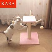 劍麻繩貓爬架貓抓板抓柱玩具貓跳台貓樹貓磨爪小型磨爪器多省中秋禮品推薦哪裡買