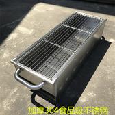 304不銹鋼家用燒烤爐 大號超厚耐用商用環保燒烤爐 手工焊接220v全館免運