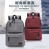雙肩包女韓版男潮流校園背包大容量旅行包休閒電腦包高中學生書包 時尚芭莎