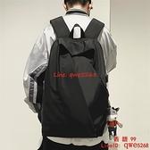 後背包雙肩包男時尚潮流女學生書包男士背包潮牌大容量【西語99】