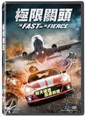極限關頭DVD(亞卓安保羅/多明妮克史汪/穆斯亞里漢/咪咪達維拉)