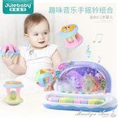 兒童新生嬰兒玩具3-6-8-12個月益智男孩女孩寶寶幼兒0-1歲手搖鈴7  全網最低價