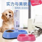 貓碗雙碗自動飲水貓咪自動喂食器喂水器貓盆狗盆狗碗雙碗狗狗食盆 萬聖節