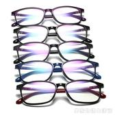 眼鏡防紫外線面平光鏡男女鏡框方鏡圓臉長臉 居家物語