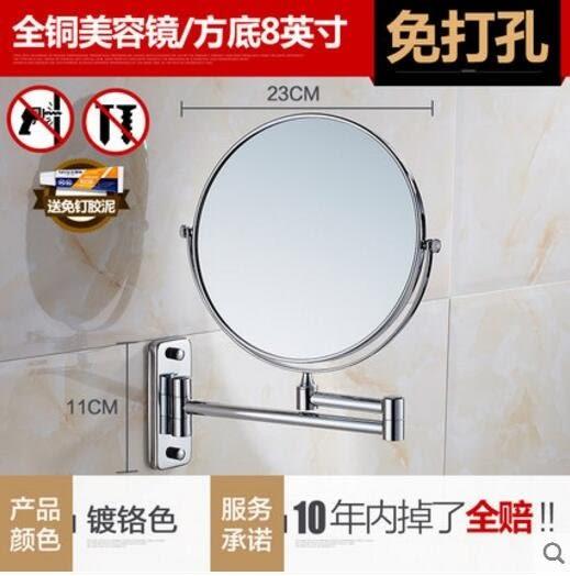 銅方底鍍鉻色8英寸免釘款浴室化妝鏡壁掛折疊鏡子梳妝鏡伸縮鏡子美容鏡放大  JN
