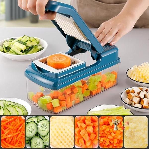 切絲器 擦絲器家用多功能馬鈴薯絲切菜切絲刨絲器切片切花切丁擦絲器