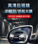 車內防遠光倒車反光鏡防眩目藍光防雨全屏 聯繫客服備註汽車型號 奇思妙想屋